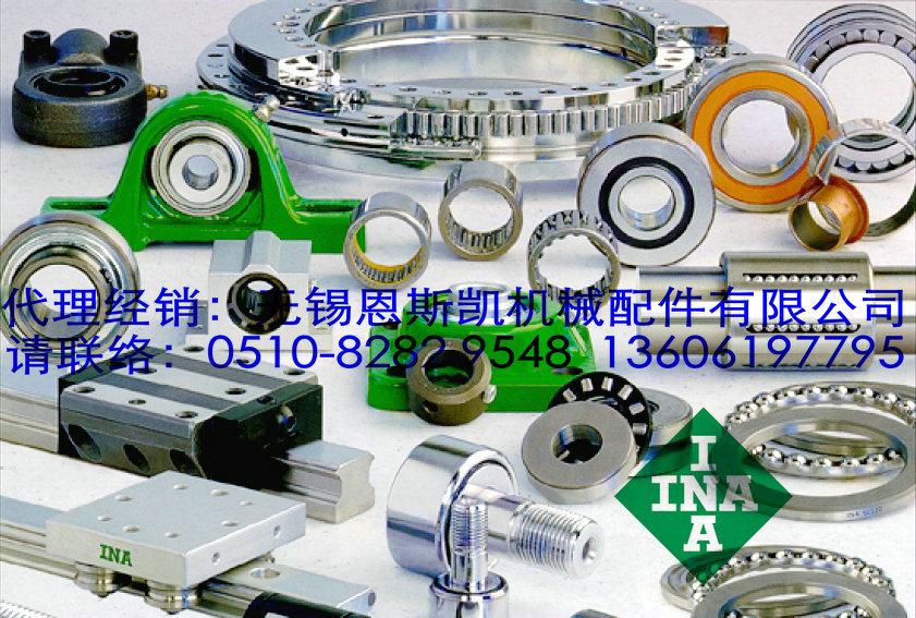 INA图片INA轴承图片INA进口轴承产品图片INA代理商图片INA经销商图片