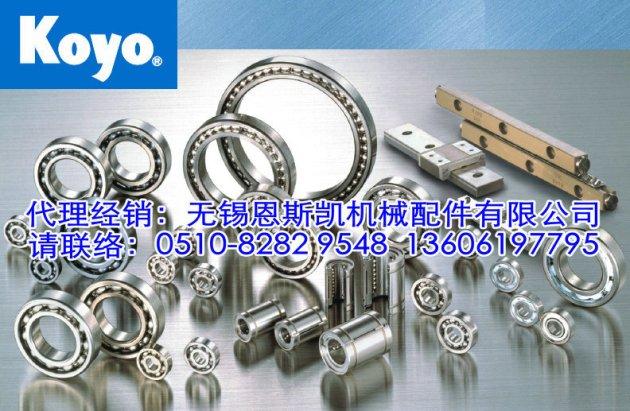 KOYO图片KOYO轴承图片KOYO进口轴承产品图片KOYO代理商图片KOYO经销商图片