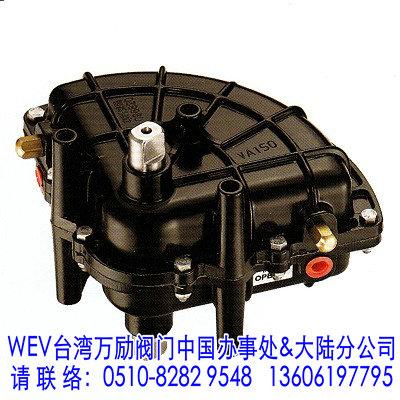 WEV双作用气动执行器WEV万励双作用气动执行器